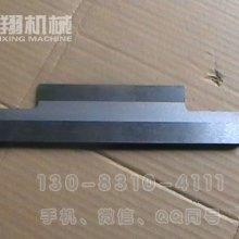 M1040无心磨床合金托板-厂家图片