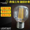 LED灯丝灯节能普通节能灯泡e27节能灯泡批发E26 球泡灯复古