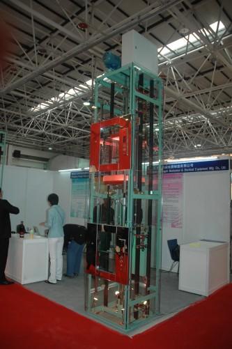 重庆传菜机、重庆货梯、重庆电梯