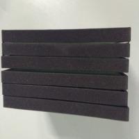 滤芯自动包海绵机