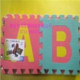 EVA益智玩具 儿童字母数字EVA拼图EVA儿童玩具拼图地垫