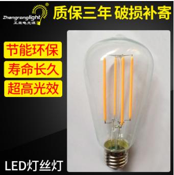 LED灯丝灯 可调光灯丝灯 e27新款led球泡灯 普通球形灯泡