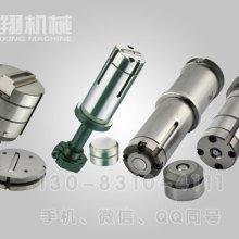 厚转塔-薄转塔全系列模具-厂家直销-13083104111数控冲床模具批发