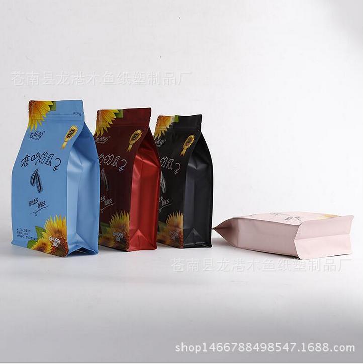 厂家定做自立自封四边封 方底袋 塑料复合休闲食品包装袋