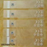 OPP袋子图片