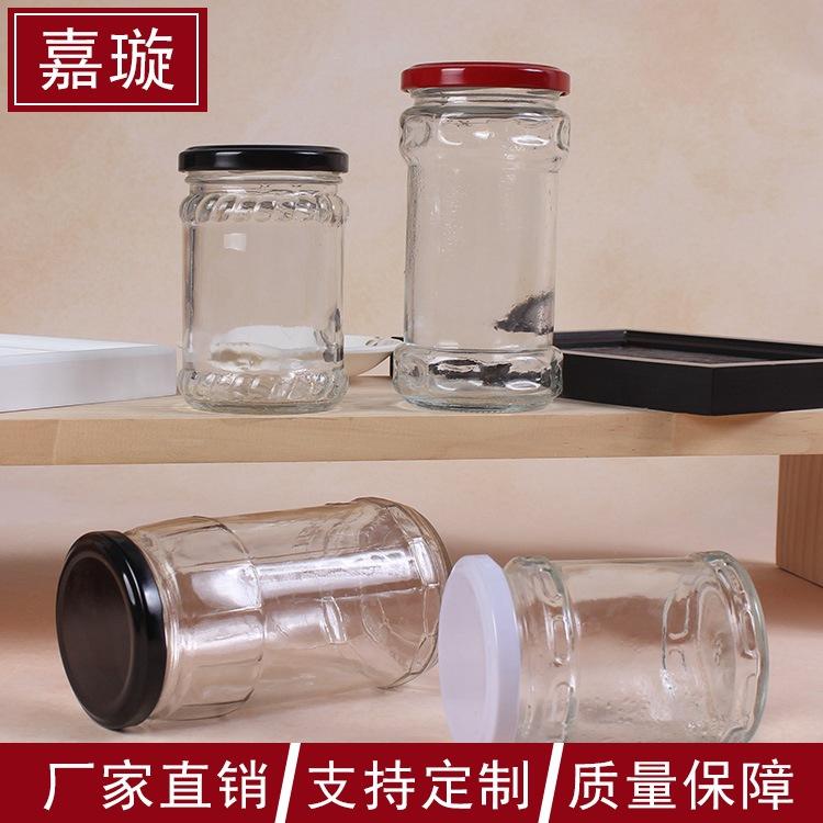 蜂蜜玻璃瓶罐头瓶200ml 酱菜玻璃瓶250ml  250ml 酱菜玻璃瓶