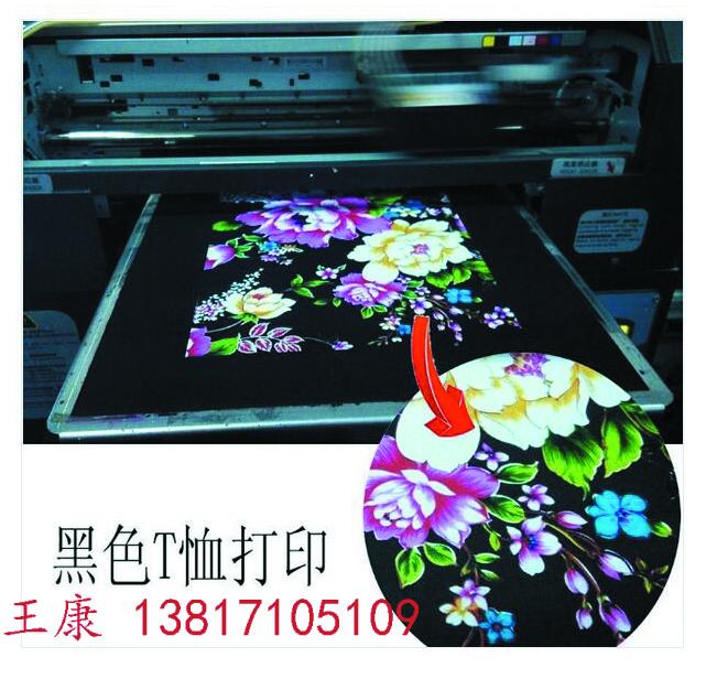 打印机厂家 家纺T恤印花设备销售
