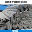 重庆本发钢材镀锌管 冷轧精密无缝镀锌钢管/不锈钢光亮精轧管批发