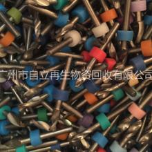 求购线路板(PCB)白铁钻头 回收PCB钻咀 白铁钻咀 钨钢钻咀 PCB针报价批发