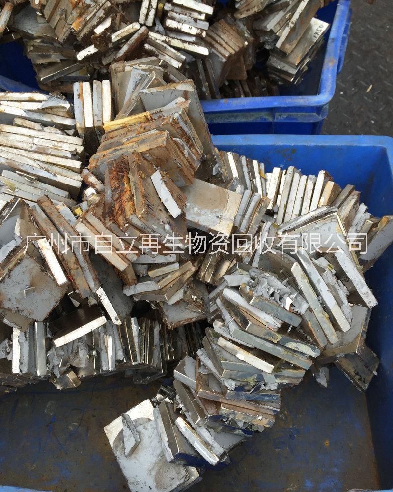 广州回收废磁铁 广州回收公司废钢废铁磁铁 废不锈铁废稀有金属高价处理