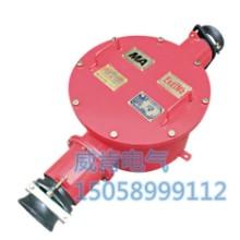 供应矿用隔爆型高压电缆接线盒BHG1-400/10KG-3G批发