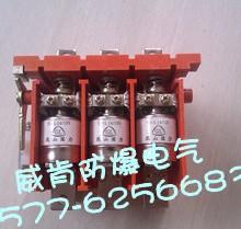 供应低压真空接触器CKJ5-400/1140.36批发