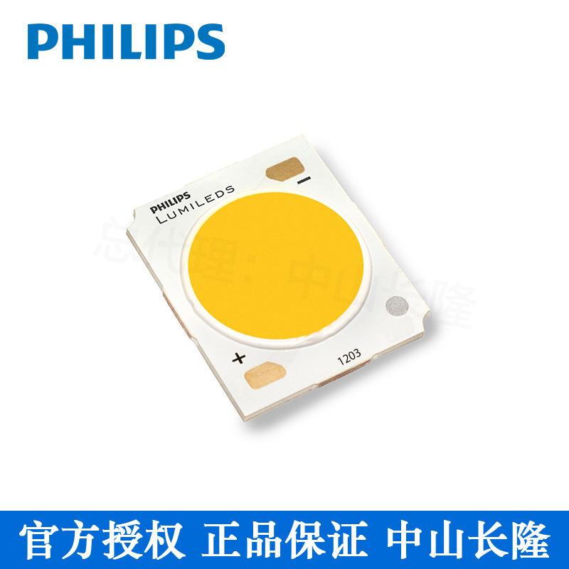 飞利浦cob光源1204系列ledl芯片ed灯珠cob灯珠16-35W多种色温可选
