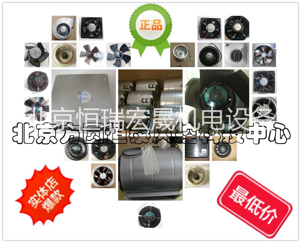 W2E143-AA15-01销售