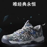 07作训鞋