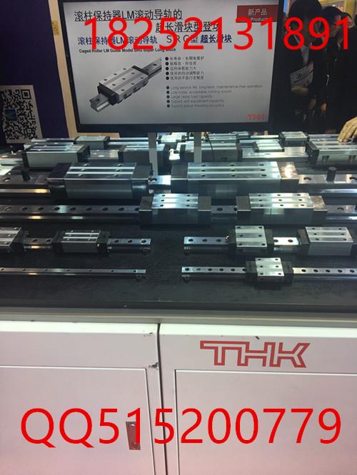 THK线性滑块-THK机床滑块-THK直线滑块-THK直线轴承-THK滚柱滑块-玖山精密