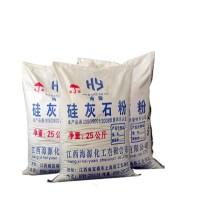 供应超细针状硅灰石粉海源硅灰石