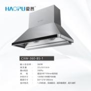 豪普电器BS-1 厨房电器图片