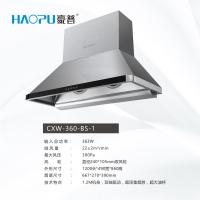 豪普电器BS-1 厨房电器加盟代理的生产制造厂家