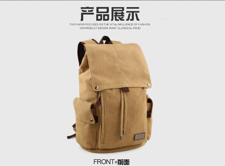 深圳厂家订做韩版复古帆布双肩包电脑包