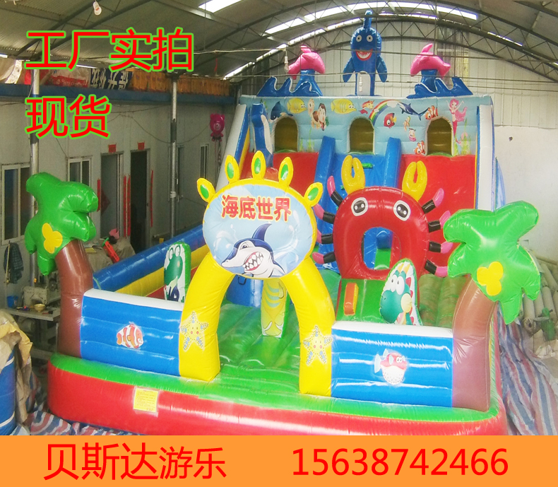 热卖室外大型充气城堡 儿童充气乐园蹦蹦床 淘气堡组合充气大滑梯