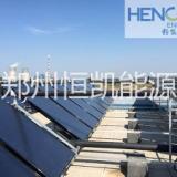 学校太阳能热水工程郑州恒凯能源系统解决方案