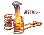 高频感应加热设备-郑州高频感应加热设备报价-哪里高频感应加热设备