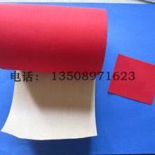 厂家直销膏药布 纯棉 防渗透空白贴 复合膏药布3层可定做量大优惠