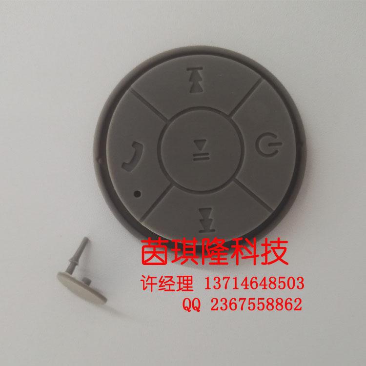 厂家现模硅胶按键 音箱按键 硅胶按键 音箱按键 硅胶杂件