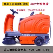龙工驾驶式扫地机ls835物业小区车间用扫地机电动扫地车道路批发
