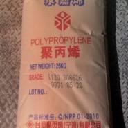 PP聚丙烯塑料原料图片