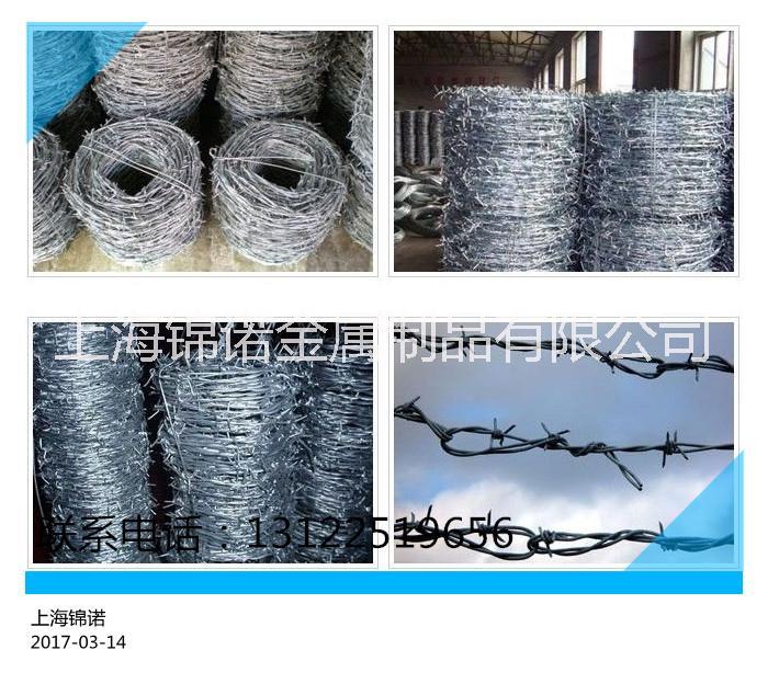 镀锌刺绳防攀爬刺丝生产厂家