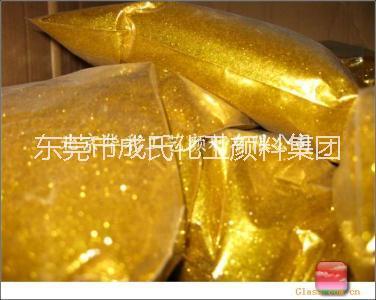 供应600目迷信纸用默克金粉 粉末涂料专用进口黄金粉/广东成氏化工颜料
