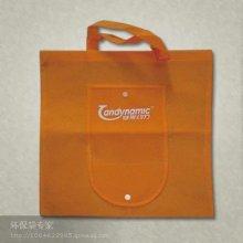 湖南购买时尚环保袋|长沙无纺布礼