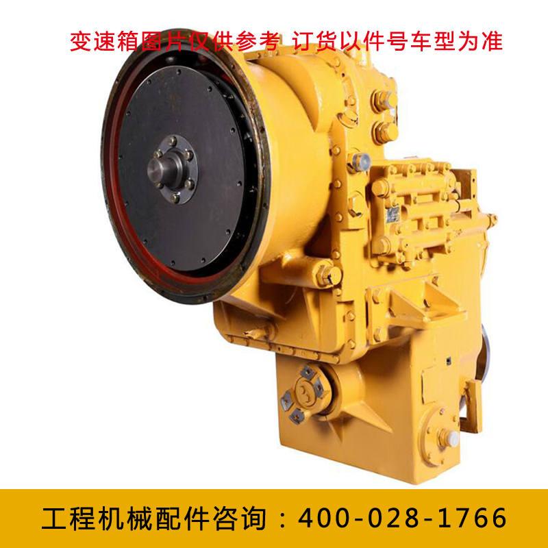 厂家批发龙工自制装载机变速箱 50铲车双变总成lg855.03.01