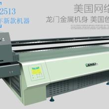 经济创业设备|福建泉州瓷砖万能uv平板打印机|理光uv喷绘打印机批发