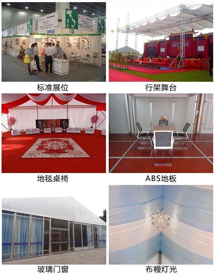 特点 搭建供应商      篷房主要是指由合金型材料或钢结构的框架以及