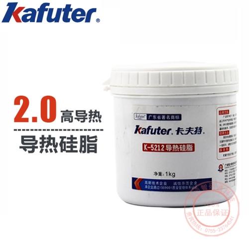 卡夫特导热灌封胶 卡夫特K-5212导热硅脂 卡夫特K-5211导热硅脂