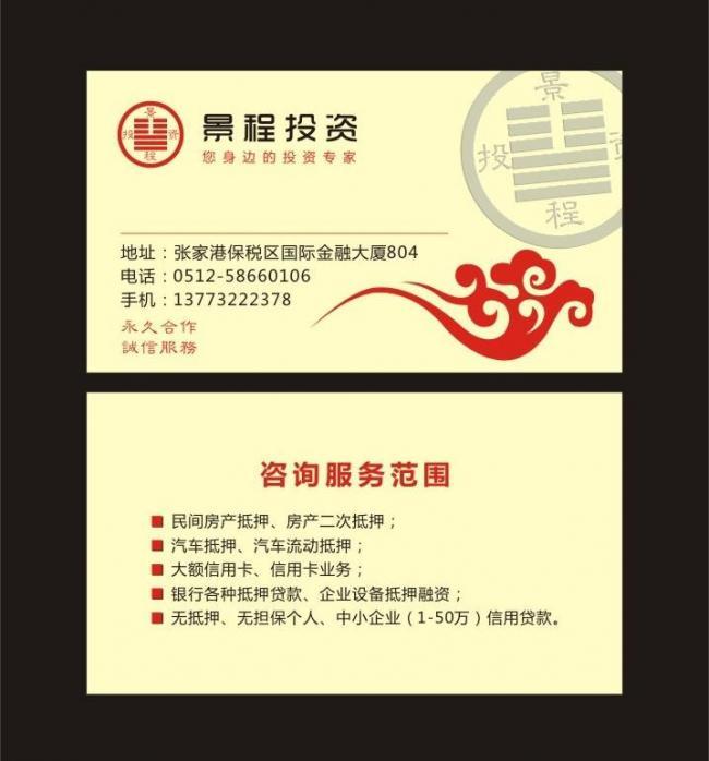 南宁专业设计折页户外写真车贴