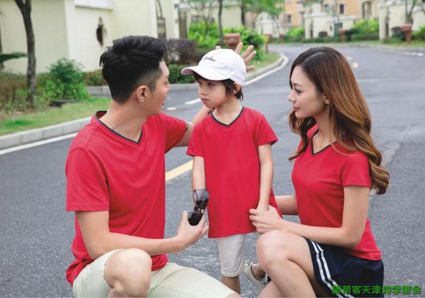 天津同学聚会文化衫制作 T恤定制