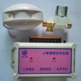 智能小便感应清洁器 长槽小便池感应器