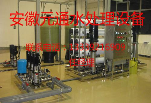南京桶装水生产设备价格元通水处理报价
