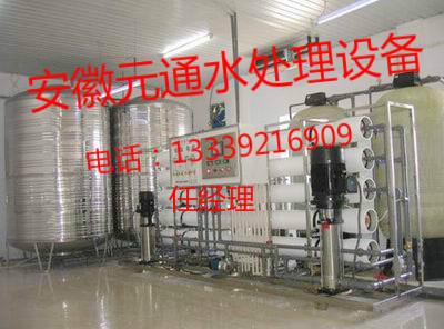 南京桶装水生产设备元通水处理生产报价