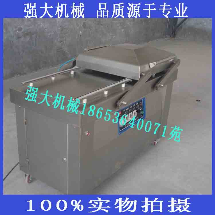 牛肉干自动包装机/海参熟食品包装