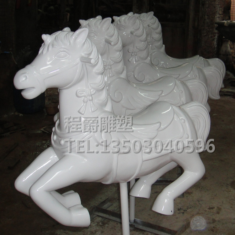 广州玻璃钢厂家供应精美高档玻璃钢转旋木马 动物雕塑 卡通雕塑