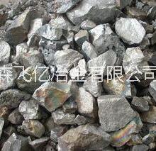 安阳森飞亿厂家供应 铬铁