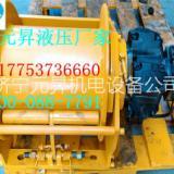 旋挖钻机用4吨液压绞车 液压卷扬机生产厂家 质量保证