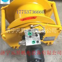 小型液压绞车 微型液压卷扬机 济宁元昇专业生产厂家供应 质量保证