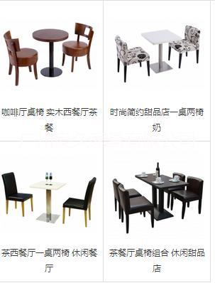 从化西餐厅桌椅快餐厅桌椅奶茶店桌椅汉堡店桌椅卡座沙发厂家直供