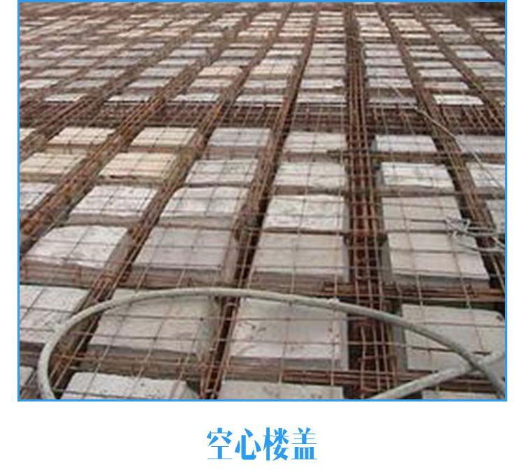 郑州空心楼盖